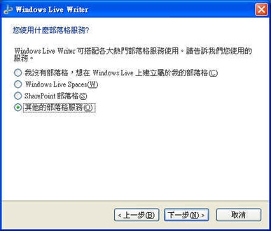 write-0010