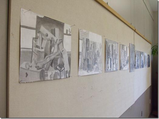 Art Center 023