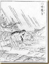 155px-Toriyama_Ubume