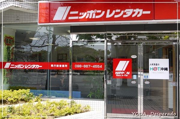 Nippon Rent A Car Coupon Code