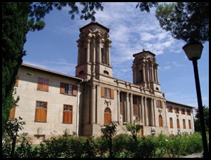 Bloemfontein City Hall complex where municipal worker was raped in her office April312010
