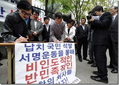 Campaign for release SK national at Kaesong April 27 demo and petition hani co kr