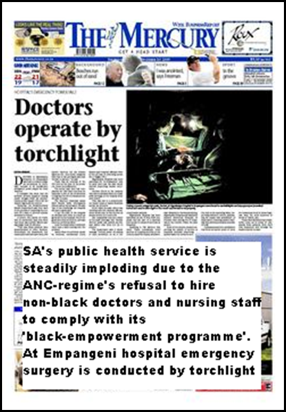 Surgery by Torchlight Empangeni hospital Dec 102009 KZN