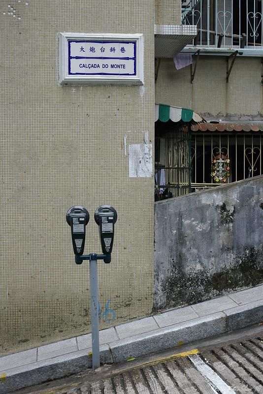 Macau snapshot