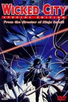 Yôjû toshi (1987) - Wicked City