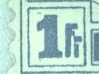 Capture2010-3-24 18-12-40-923