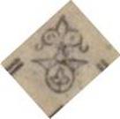 Official postal seal coveraaa