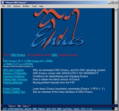 AboutGNUEmacs_20081231_Fancy
