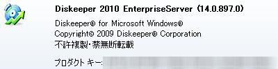 DK2010_EnterpriseServer