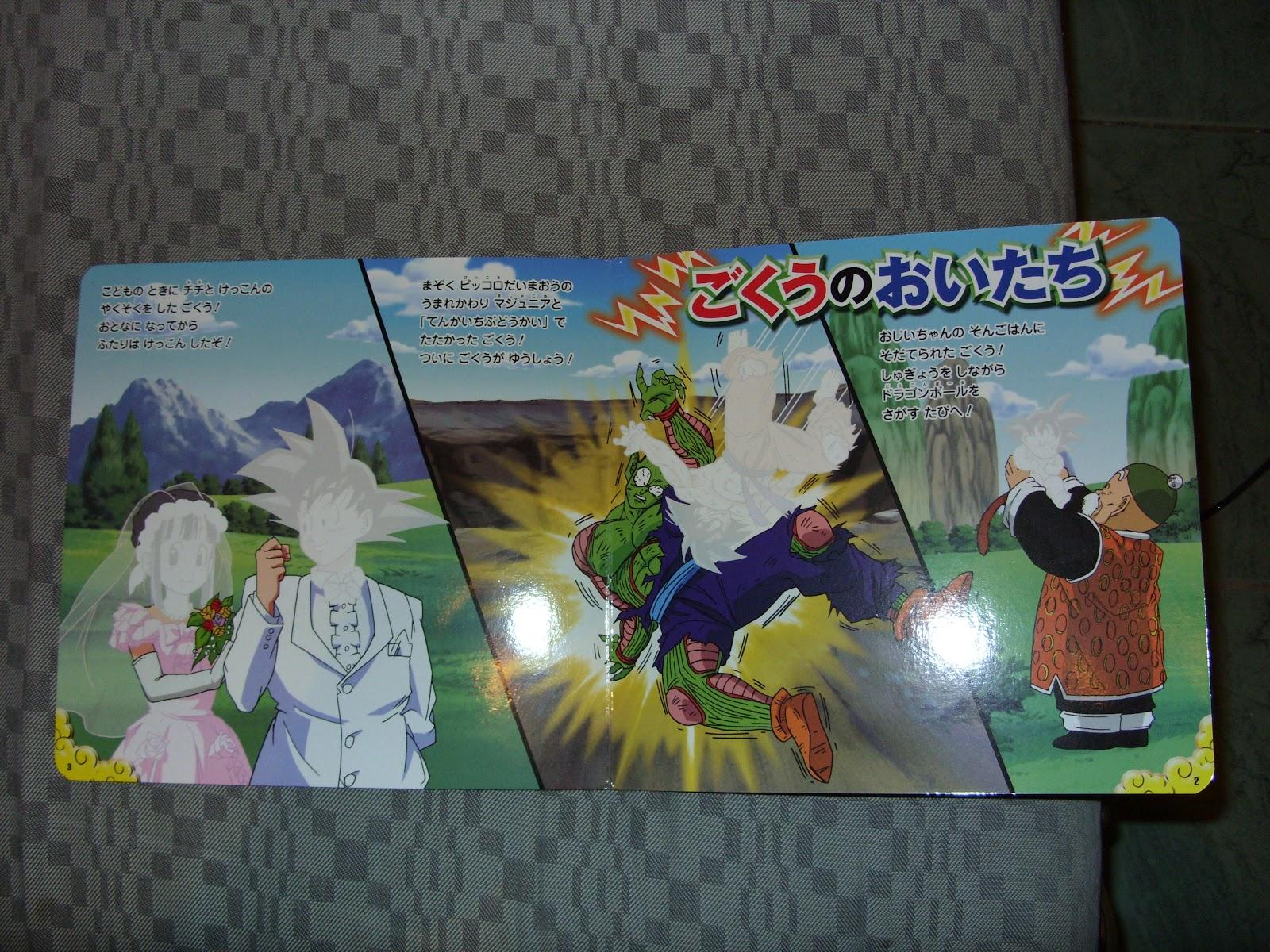 Dragon Ball Kai Story Sticker Book (Shueisha) SDC10707