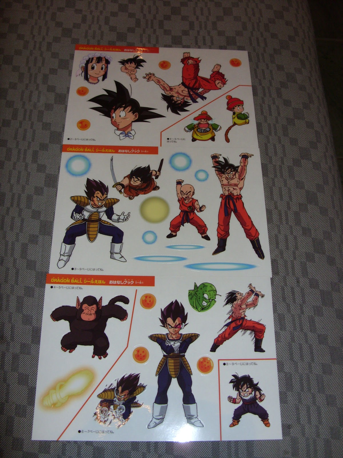 Dragon Ball Kai Story Sticker Book (Shueisha) SDC10705