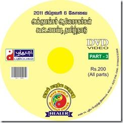 maanadu cd