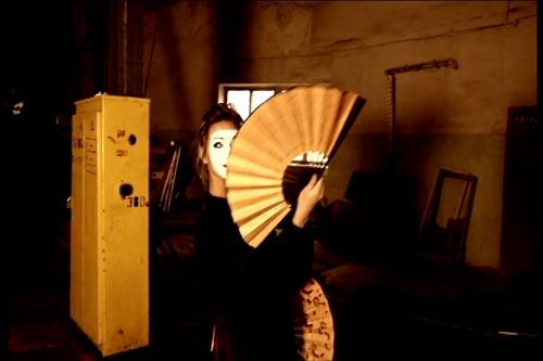 танец гейши