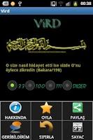 Screenshot of Vird