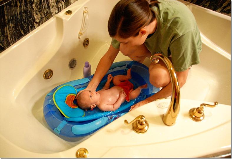 first bath1