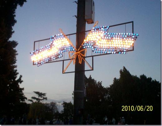 bandera 060