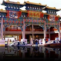 aikido, arte e cultura giapponese, felicità, filosofia del tao, il giardino di Sejbei, italia e giappone, meditazione, mente, notizie, notizie interessanti sul giappone, pensieri, riflessioni, Samurai, sejbei, stile di vita giapponese, tradizioni giapponesi, chinatown milano