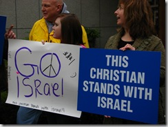Pro-Israel Rally 014