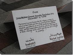 Nakba day 2011 022