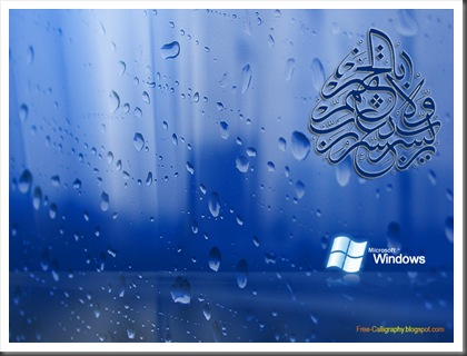 wallpaper background blue. I use lue background and