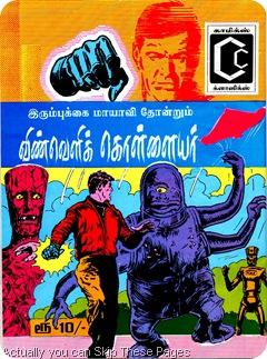 Comics Classics  24