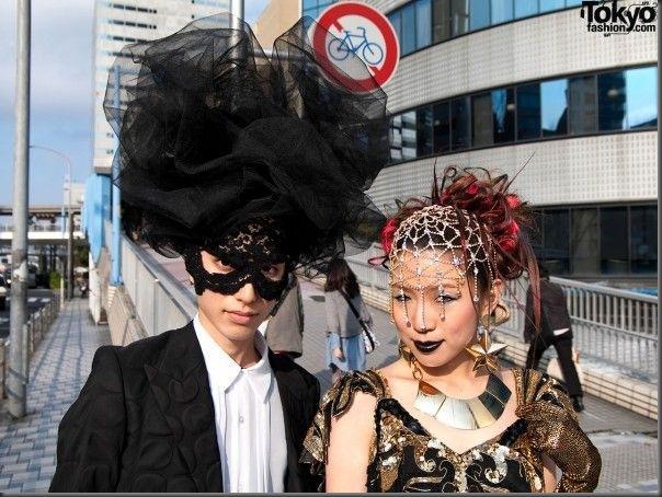 Gagamania em Toquio (19)
