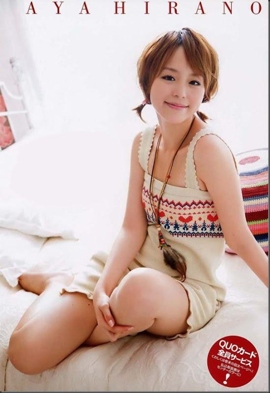 Lindas garotas asiaticas (1)