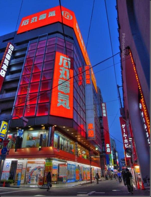 Belas fotos de Tóquio em HDR (72)