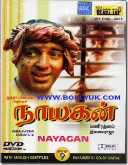nayagan_dvd_film