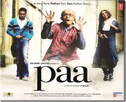 paa-film-wallpapers