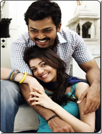 naan-mahaan-alla-movie-review
