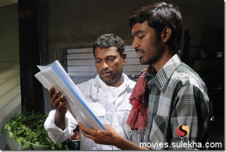 seedan-movie-stills-0146