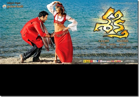 shakthi-shakti-new-hd-wallpapers-ntr-ileana-007