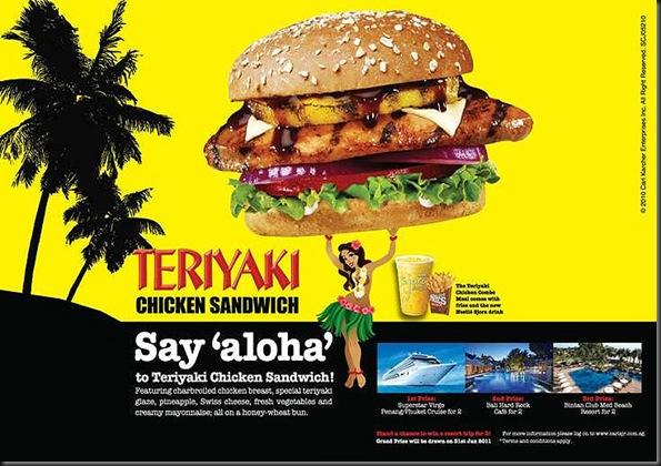 promotionsbanner-aloha