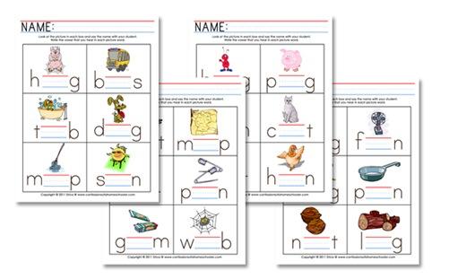 math worksheet : k4 curriculum middle vowel sounds  confessions of a homeschooler : Kindergarten Curriculum Worksheets