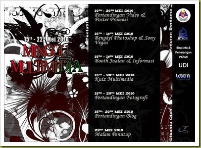 Poster Minggu Multimedia2