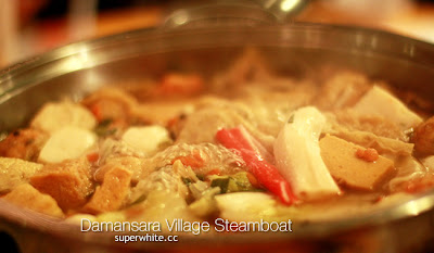 Damansara Village Steamboat
