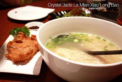 Mario meet Yoshi at Crystal Jade La Mian Xiao Long Bao