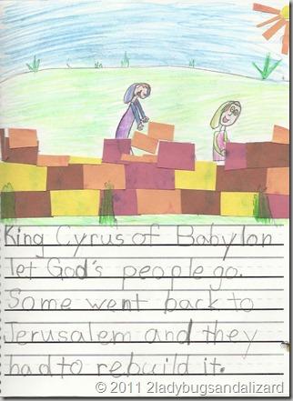 rebuild Jerusalem