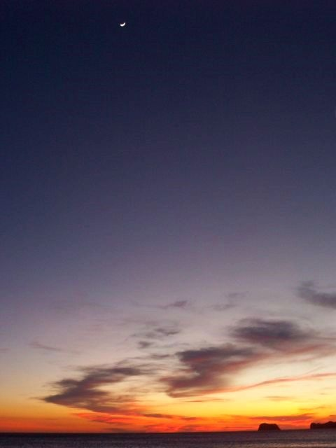 Costa Rica Sun Set And Moon