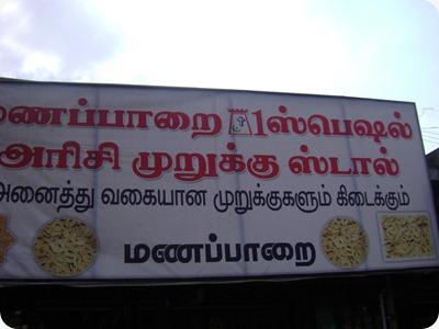 Manappaarai Murukku Special