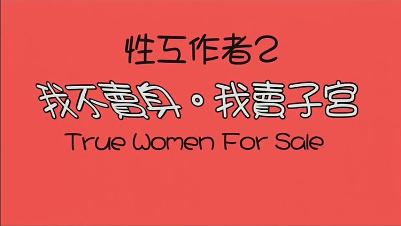 True Women For Sale 2008 DVDRiP x264 DTS iNT Pa@Ph preview 1
