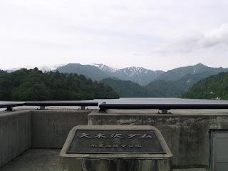 銘板とダム湖を望む