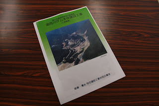 湯西川ダム本体建設(工事概要)