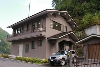 三河沢ダム管理所