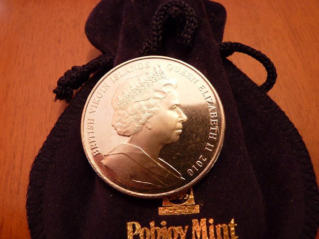 Moneda  El Nacimiento de Venus P1010877
