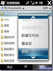 [menu[2].jpg]