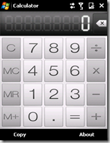 htcCalculator_portrait