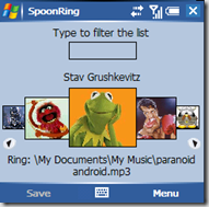 spoonring2