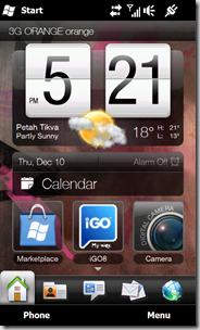 HTC_Sense_UI_MobileSpoon